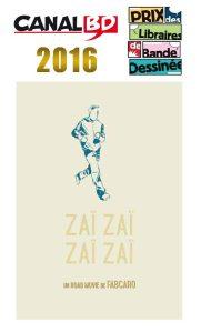 2016-zai-zai-zai-zai