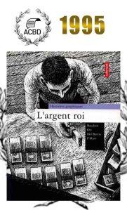 1995-largent-roi