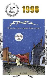 1996-histoire-du-conteur-electrique