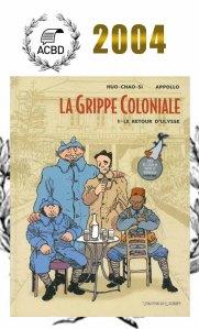 2004-la-grippe-coloniale