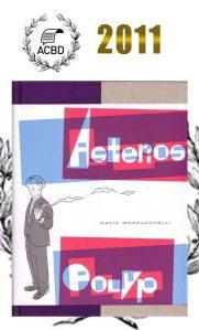 2011-asterios-polyp