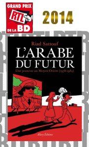 2014-larabe-du-futur