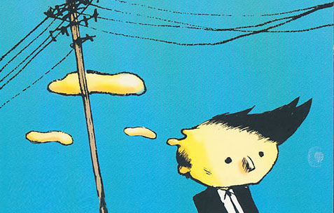 Comment je suis devenu stupide (Nikola Witko/Martin Page)